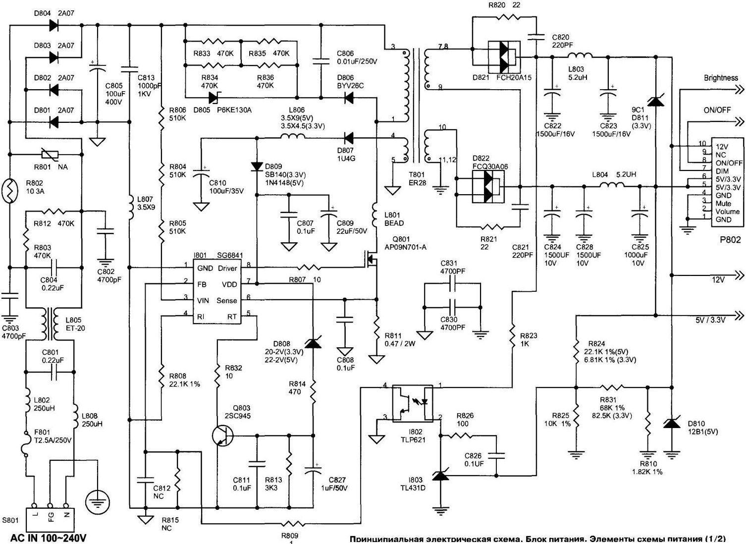 Samsung syncmaster схема монитора