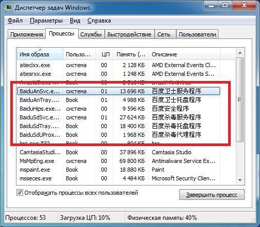 Как удалить китайский вирус Baidu