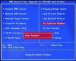 Убрать пароль BIOS на дому